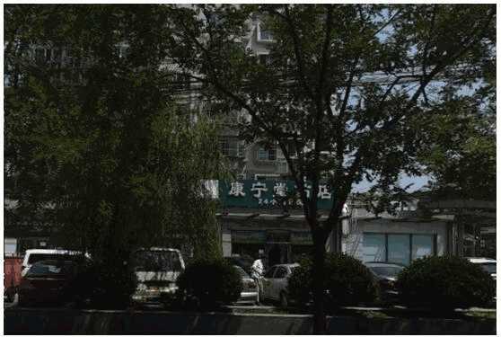 「atm机能不能存零钱」药店|北京康宁