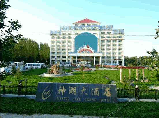 <b>「绿叶爱生活加盟」酒店管理|新疆神湖大酒店经</b>