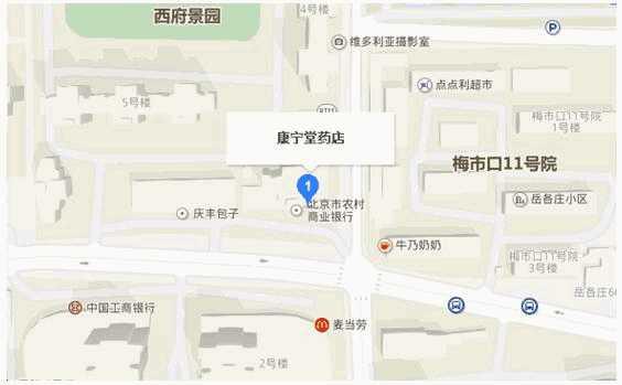 北京康宁堂药店转让项目2.jpg