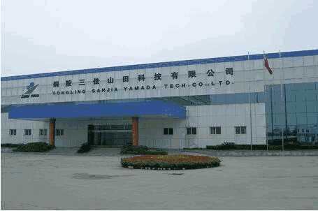 <b>「蜜柚小站app骗局」专用设备制造业|安徽铜陵半</b>