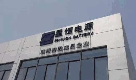 <b>「网上赚钱项目」电池制造|江苏动力锂电池制造</b>