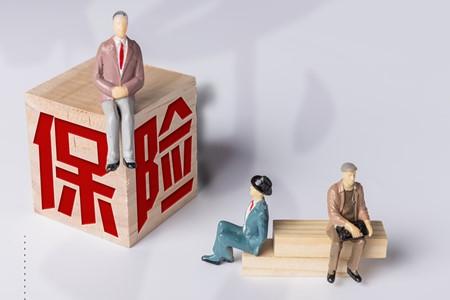 <b>「网赌导师会故意带亏吗」保险代理|内蒙古保险</b>