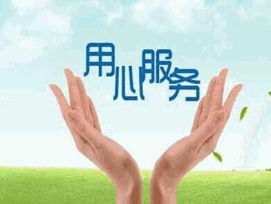 <b>「大健康产业 提出」物管|上海众凯物业管理公司</b>