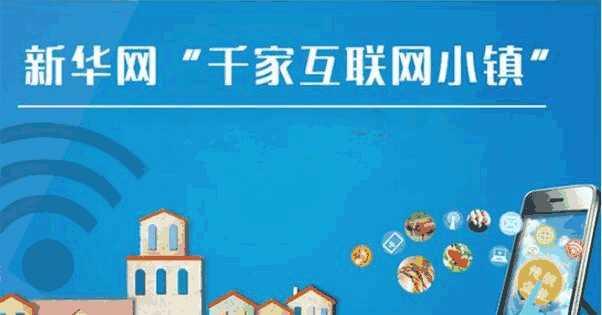 <b>「免费的打字软件有哪些」互联网技术服务|北京</b>