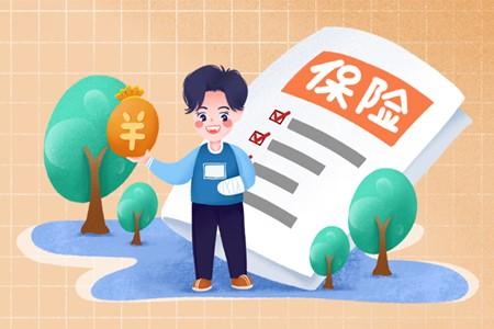 「开儿童乐园赚钱吗」保险|北京保险