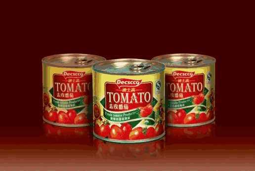 <b>「赚钱软件提现qq红包」食品制造 山西罐头食品</b>