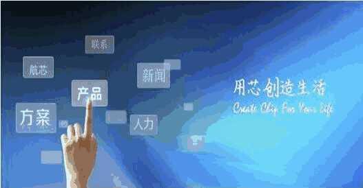 <b>「创意微博兼职网」技术服务|上海信息安全芯片</b>