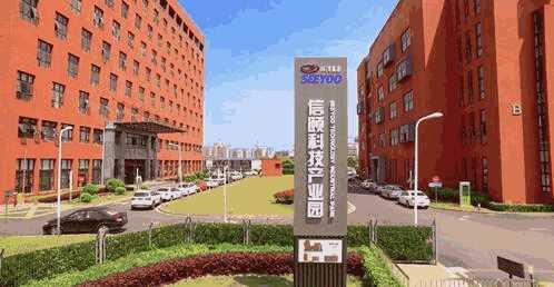<b>「适合在家做的小生意」液晶显示设备制造|上海</b>