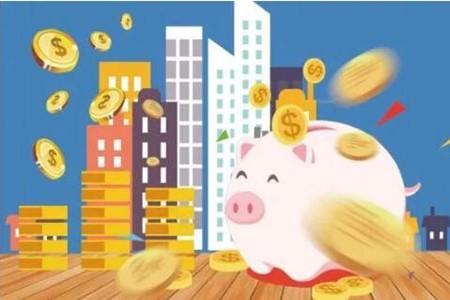 <b>「养殖业什么最赚钱农村2020」信托|天津信托公司</b>