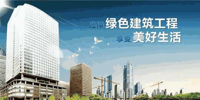 <b>「趣味星球官网」节能技术服务|北京节能技术服</b>
