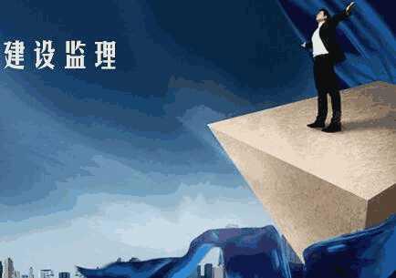 <b>「2020年疫情过后适合干点什么」建筑|上海鑫圆建</b>