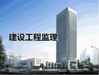 <b>「疫情时期适合做什么工作」建筑|上海鑫圆建设</b>