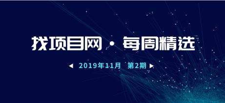 <b>「第一家盒马鲜生是哪里上海」找项目网·每周精</b>