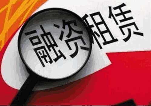 <b>「问卷调查赚钱」融资租赁|安徽中安融资租赁公</b>