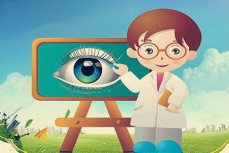 <b>「做什么可以每天赚200块钱」眼科医院|首都医疗</b>