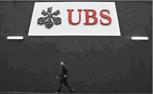 <b>「微信号公众号」瑞银证券 北京瑞银证券公司转</b>