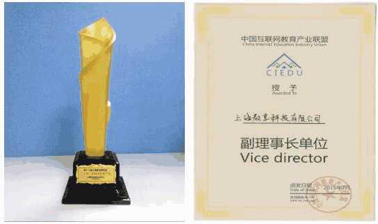 上海教育信息技术服务公司转让项目5.jpg