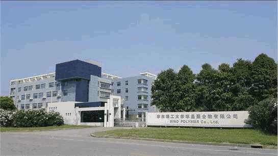 <b>「这次疫情有哪些商机」防腐产品制造|上海防腐</b>