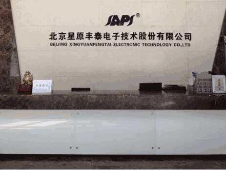 <b>「福彩平台刷流水是什么样」制造|北京高频模块</b>