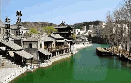 <b>「适合大学生的25个副业」旅游|北京古北水镇旅</b>