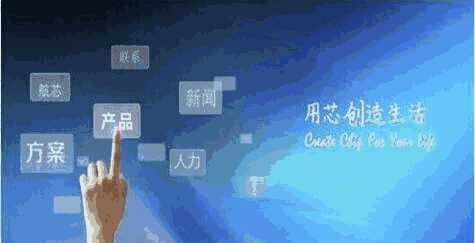 <b>「永辉生活加盟」技术服务|上海信息安全芯片技</b>
