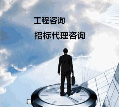 <b>「全球疫情会不会引发战争」技术服务|上海翔波</b>